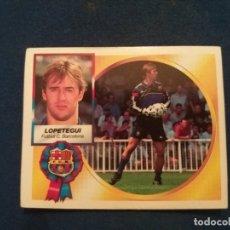 Cromos de Fútbol: 94-95 ESTE. LOPETEGUI BARCELONA VERSION NUNCA PEGADO. Lote 48635555