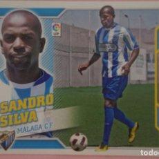 Cromos de Fútbol: CROMO DE FÚTBOL SANDRO SILVA DEL MÁLAGA C.F. SIN PEGAR FICHAJE 11 LIGA ESTE 2010-2011/10-11. Lote 210704840