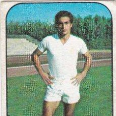 Cromos de Fútbol: CROMO DE LIGA 76/77 ULTIMO FICHAJE Nº 13, SAN JOSE, REAL MADRID .. Lote 255926515