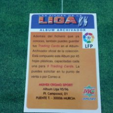 Cromos de Fútbol: BONO ALBUM ARCHIVADOR CROMOS ALBUM MUNDICROMO FICHAS FUTBOL LIGA 1995 1996 95 96. Lote 135887598