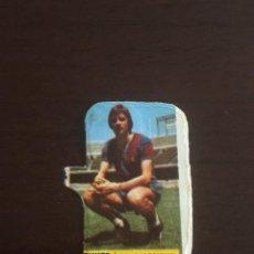 Cromos de Fútbol: ANTIGUO CROMO JOHAN CRUYFF. Lote 136108918