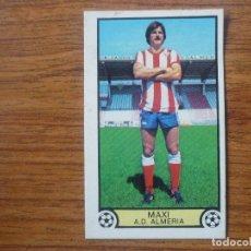 Cromos de Fútbol: CROMO LIGA ESTE 79 80 MAXI (ALMERIA) - DESPEGADO - FUTBOL 1979 1980. Lote 174397867