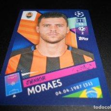 Cromos de Fútbol: 439 MORAES FC SHAKHTAR DONETSK STICKERS CROMOS UEFA CHAMPIONS LEAGUE TOPPS 18 19 2018 2019. Lote 136528594