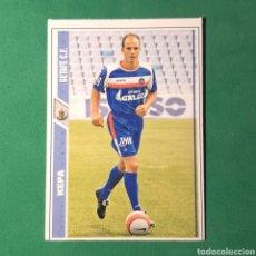 Cromos de Fútbol: (C-A07) MUNDICROMO FICHAS LIGA 2007 2008 / 07 08 - (GETAFE) N°238 KEPA. Lote 137173218