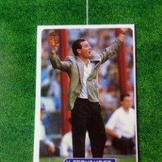 Cromos de Fútbol: 110 VICTOR FERNANDEZ REAL ZARAGOZA CROMOS ALBUM MUNDICROMO FICHAS FUTBOL LIGA 1995 1996 95 96. Lote 137180238