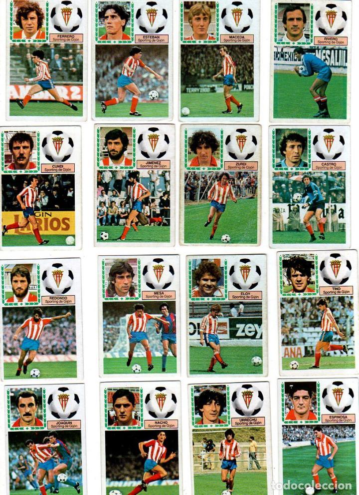 LIGA 83/84. LOTE DE 16 CROMOS. REAL BETIS. EDICIONES ESTE. NUEVO BUEN ESTADO. VER FOTOS. (Coleccionismo Deportivo - Álbumes y Cromos de Deportes - Cromos de Fútbol)