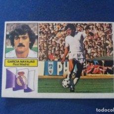 Cromos de Fútbol: 82-83 ESTE. NUNCA PEGADO BAJA REAL MADRID GARCÍA NAVAJAS DIFÍCIL. Lote 39883241