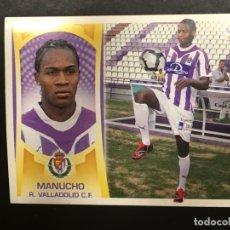 Cromos de Fútbol: ESTE 2009 2010 FICHAJE 10 MANUCHO DEL VALLADOLID DE PANINI SIN PEGAR. Lote 137941958