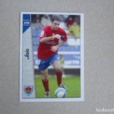 Cromos de Fútbol: FICHAS LIGA 2007 PLATINUM Nº 898 JAIO NUMANCIA 06 07 MUNDICROMO 2006 2007. Lote 149752056