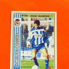 Cromos de Fútbol: DEPORTIVO LA CORUÑA - JOSÉ RAMÓN, Nº 34 - LAS FICHAS DE LA LIGA 1994-1995, 94-95 - MUNDICROMO . Lote 138864090