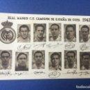 Cromos de Fútbol: REAL MADRID CAMPEÓN COPA 1947 CON FIRMAS INPRESAS. POSTAL SIN CIRCULAR. Lote 138870546