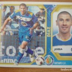 Cromos de Fútbol: ESTE 2011 2012 PANINI 6 CATA DIAZ (GETAFE) - SIN PEGAR - CROMO FUTBOL LIGA 11 12. Lote 141123958