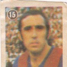 Cromos de Fútbol: 9878-5- CROMO NUEVO LIGA 75 76 EDICIONES SURESTE -ASENSI (F.C.BARCELONA). Lote 139075686