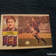 Cromos de Fútbol: 82/83 ESTE. BARCELONA ALONSO SIN FCB VERSIÓN PINTADA. Lote 45333798