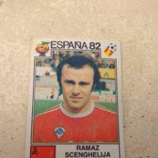 Cromos de Fútbol: CROMO ESPAÑA 82 PANINI - N°397 - RAMAZ SCENGHELIJA. Lote 139552945