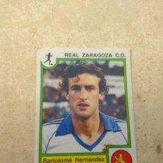 Cromos de Fútbol: CROMO FÚTBOL BASKET 85 - N°343 BARTOLOMÉ HERNÁNDEZ TOTO - PANINI. Lote 139553349
