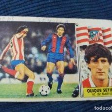 Cromos de Fútbol: 86/87 ESTE. NUNCA PEGADO AT. MADRID QUIQUE SETIEN . Lote 139747390