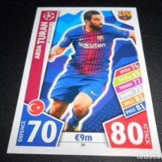 Cromos de Fútbol: 30 ARDA TURAN FC BARCELONA CROMOS CARDS CHAMPIONS LEAGUE TOPPS ATTAX 17 18 2017 2018. Lote 139992750