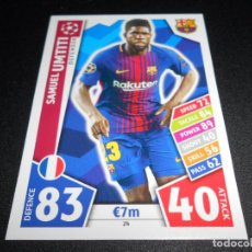 Cromos de Fútbol: 24 SAMUEL UMTITI FC BARCELONA CROMOS CARDS CHAMPIONS LEAGUE TOPPS ATTAX 17 18 2017 2018. Lote 139993598