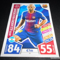 Cromos de Fútbol: 23 JAVIER MASCHERANO FC BARCELONA CROMOS CARDS CHAMPIONS LEAGUE TOPPS ATTAX 17 18 2017 2018. Lote 139994994