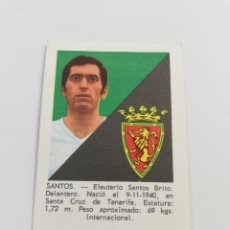 Cromos de Fútbol: SANTOS REAL ZARAGOZA CROMO ALBUM LIGA FUTBOL 1970 1971 70-71 EDITORIAL FHER DISGRA SIN PEGAR. Lote 140020486