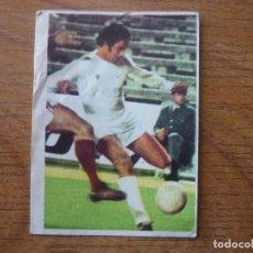 Cromos de Fútbol: FHER DISGRA LIGA 1975 1976 RUBIÑAN (REAL MADRID) DESPEGADO - CROMO 75 76. Lote 140026398