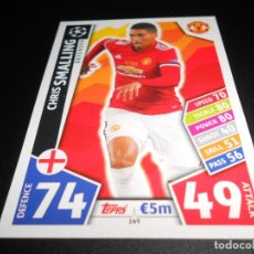 Cromos de Fútbol: 149 CHRIS SMALLING MANCHESTER UNITED CROMOS CARDS CHAMPIONS LEAGUE TOPPS ATTAX 17 18 2017 2018. Lote 140408790