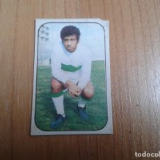 Cromos de Fútbol: GONZÁLEZ -- ELCHE -- 76/77 -- ESTE -- RECUPERADO. Lote 140729306