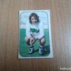 Cromos de Fútbol: DOMINICHI -- ELCHE -- 76/77 -- ESTE -- RECUPERADO. Lote 140729514