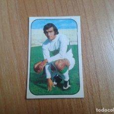 Cromos de Fútbol: MELENCHÓN -- ELCHE -- 76/77 -- ESTE -- RECUPERADO. Lote 140730150