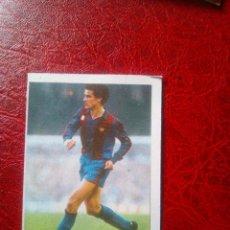 Cromos de Fútbol: JULIO ALBERTO BARCELONA ED CROPAN CANO 83 84 CROMO FUTBOL LIGA 1983 1984 - DESPEGADO - 376. Lote 140891174