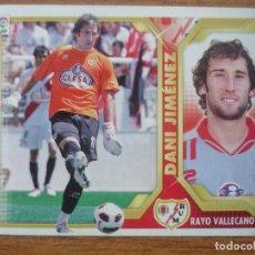 Cromos de Fútbol: ESTE 2011 2012 PANINI 2 DANI JIMENEZ (RAYO VALLECANO) - SIN PEGAR - CROMO FUTBOL LIGA 11 12. Lote 194621485