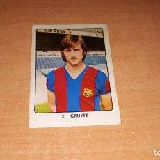 Cromos de Fútbol: CROMO CRUYFF. Lote 141298246