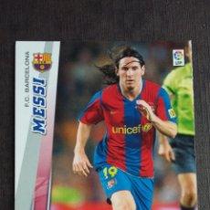 Cromos de Fútbol: MEGACRACKS 2008 2009 08 09 - PANINI - 70 MESSI - FC. BARCELONA -. Lote 173069048