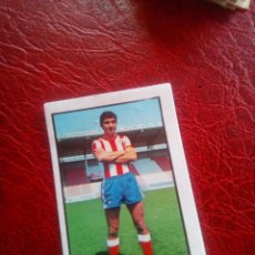 Cromos de Fútbol: MARTINEZ ALMERIA ED ESTE 79 80 FUTBOL LIGA CROMO 1979 1980 - DESPEGADO - 338. Lote 175647523