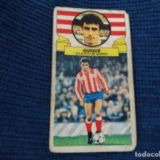 Cromos de Fútbol: 85/86 ESTE. NUNCA PEGADO AT. MADRID QUIQUE . Lote 141536322
