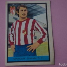 Cromos de Fútbol: CROMO DE FÚTBOL MANOLIN DEL GRANADA C.F. DESPEGADO LIGA FHER 1972-1973/72-73. Lote 245378625
