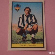 Cromos de Fútbol: CROMO DE FÚTBOL OSCAR DEL C.D. CASTELLON DESPEGADO LIGA FHER 1972-1973/72-73. Lote 245378525