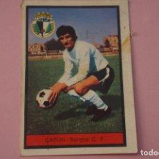 Cromos de Fútbol: CROMO DE FÚTBOL CAPON DEL BURGOS C.F. DESPEGADO LIGA FHER 1972-1973/72-73. Lote 245378480