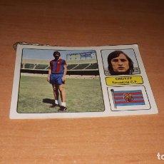 Cromos de Fútbol: CROMO CRUYFF. Lote 141735394