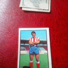 Cromos de Fútbol: ROJAS ALMERIA ED ESTE 79 80 CROMO FUTBOL LIGA 1979 1980 - DESPEGADO - 346. Lote 175647098