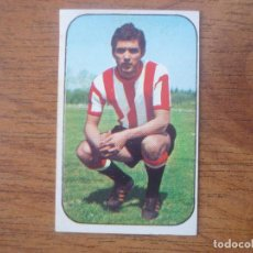 Cromos de Futebol: LIGA ESTE 1976 1977 ANGEL VILLAR (ATHLETIC CLUB BILBAO) - CROMO FUTBOL 76 77 DESPEGADO. Lote 142178850