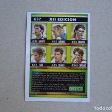 Cromos de Fútbol: MUNDICROMO FICHAS LIGA 2006 Nº 637 INDICE XII EDICION / FICHAS + II 05 06 2005 2006. Lote 171514317
