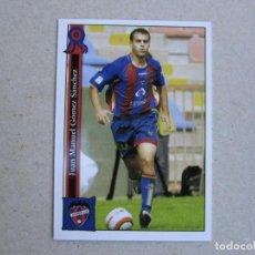 Cromos de Fútbol: MUNDICROMO FICHAS LIGA 2006 PLATINUM Nº 677 JUANMA LEVANTE 05 06 2005 NUEVO. Lote 145077350