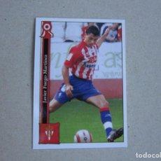 Cromos de Fútbol: MUNDICROMO FICHAS LIGA 2006 PLATINUM Nº 858 JAVI FUEGO SPORTING GIJON 05 06 2005 2006 NUEVO. Lote 145086328