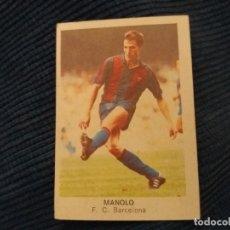 Cromos de Fútbol: FÚTBOL 84 CROMOS CANO CROPAN. BARCELONA MANOLO NUNCA PEGADO TRASERA AMARILLA. Lote 119310323