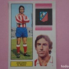 Figurine di Calcio: CROMO DE FÚTBOL ADELARDO DEL ATLETICO DE MADRID DESPEGADO LIGA FHER 1974-1975/74-75. Lote 244977665