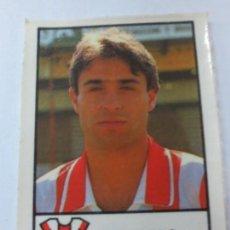 Cromos de Fútbol: CROMO CASIMIRO BOLLY-FUTBOL 87-88 BOLLYCAO. Lote 142584274