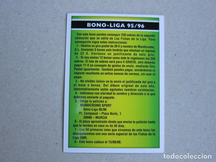 MUNDICROMO FICHAS LIGA 2006 BONO LIGA 95 / 96 - COMODIN 2006 05 06 2005 2006 NUEVO (Coleccionismo Deportivo - Álbumes y Cromos de Deportes - Cromos de Fútbol)
