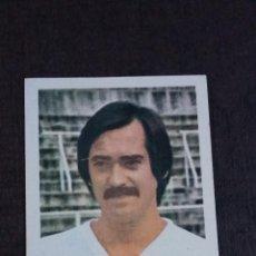 Cromos de Fútbol: DISGRA / FHER LIGA 77/78 1977 1978 - 168 STIELIKE - REAL MADRID - ( NUNCA PEGADO ). Lote 142968154
